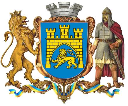 Великий_герб_Львова.png