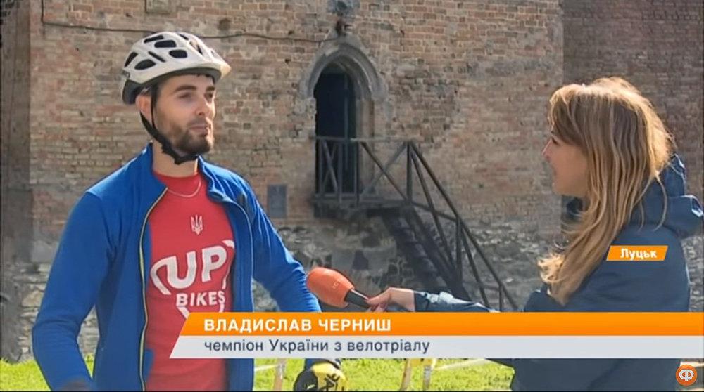 Международный_турнир_по_велотриалу_в_Луцке.jpg