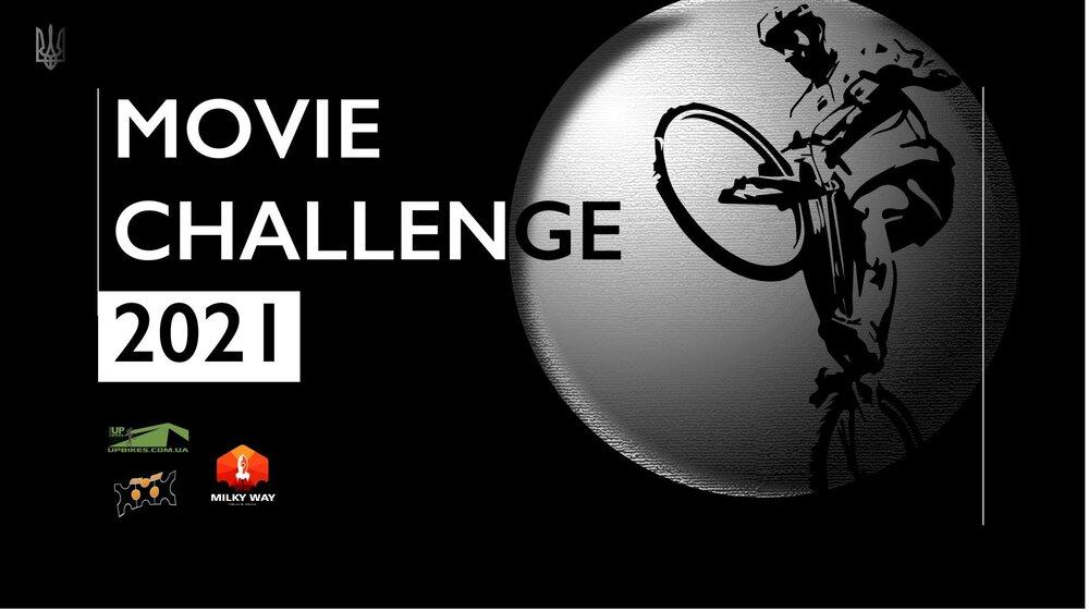 Movie_challenge_2021.jpg